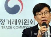 """김상조 """"현대차 훌륭, 삼성은 아쉽다"""""""