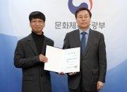 문화예술교육진흥원장에 이규석 전 서울문화재단 본부장