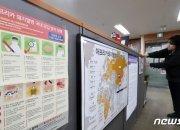 美 중국산 돼지고기 454t 압수…바이러스 전염 우려