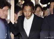 정준영, 금명간 구속영장… '금명간'은 무슨 뜻?