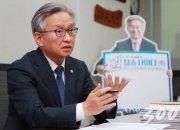 """""""'국회의원 늘어도 좋습니까?' 한국당의 새빨간 거짓말"""""""