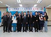 광주세계수영, 자원봉사자 지원 본격 가동... 운영 협약식 개최