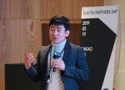 카카오 '그라운드X', 블록체인 메인넷 6월 공개