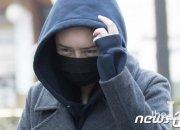 [팩트체크]'버닝썬 애나' 중국 추방해도 '사형' 안 당한다?