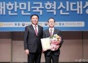 디티앤씨, 머니투데이 2019 대한민국 혁신대상 2회 연속 수상