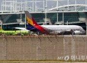 '한정' 받은 아시아나항공, 1조원대 ABS로 '불똥' 튀나