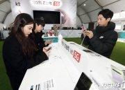 """""""5G폰으로는 LTE 못 쓰나요?""""…5G 궁금증 5選"""