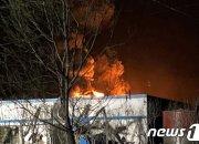 中장쑤성 폭발사고로 64명 사망…정부조사단 발족(종합)