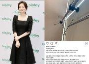 """김소영, 임신 숨기려 했던 이유 """"내 꿈 망가질 수도""""(전문)"""