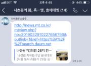 """'부동산 논란' 김의겸 사퇴 """"아내가 상의 없이 내린 결정…"""""""