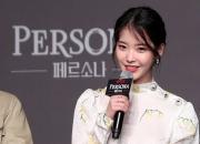 [MUFFLER] 배우 이지은(=아이유)의 희한한 데뷔작 '페르소나'