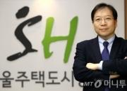 [단독]서울 공공임대주택 입주 '순번제' 도입 추진