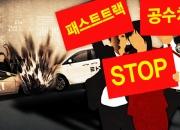 타다 vs 택시 갈등, 정치인들은 '뒷짐'…중재·설득 책임 포기