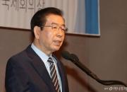 [단독]서울 재건축 현금 기부채납, '공원 살리기'에 쓴다