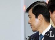 [단독]검찰, 삼바 수사 관련 삼성생명 등 금융계열사 압수수색