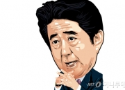 """아베, 2년 만에 """"한국은 중요한 이웃""""… 왜?"""