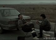 영화 '살인의 추억' 송강호 車, 이름을 아시나요?