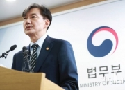"""조국 취임 한달만에 '검찰개혁' 시작…""""특수부 당장 폐지""""(종합)"""