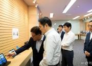 삼성 차세대 디스플레이 베일 벗는다…13조 투자 발표