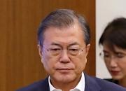 """[전문]文 대국민사과 """"조국-윤석열 환상적 조합 희망했는데.."""""""