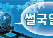 '공유기업 스타' 위워크 노이만이 욕먹는 이유