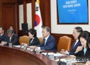 """[전문]文 교육개혁회의…""""공정 교육으로 국민 신뢰회복"""""""