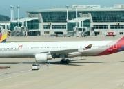 아시아나 항공기는 정말 낡았을까?