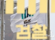 [단독]검찰, 효성 계열사 부당 지원 혐의 증권사 압수수색