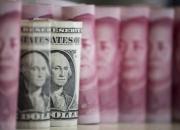 中, 7조원 규모 달러국채 발행…자금난 기업에 도움