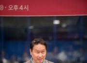 59세 생일맞은 최태원, 포스코에 첫 강연 깜짝선물