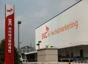 20년만에 체질 개선한 SKC, 목표가 올리는 이유는?