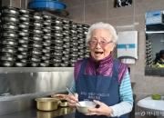 무료급식소 95세 천사 'LG 의인상' 받는다..33년간 봉사
