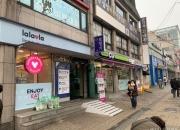 """""""랄라블라에서 삼각김밥·맥주를?""""…커지는 유사 편의점 논란"""