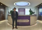 세계 최대 중국계 로펌에도 한국 변호사가 있다