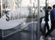 삼성전자 직원들 오늘 성과급 받는다…반도체 100%