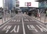 손님 휴대폰 안 돌려준 택시기사, '무죄'로 뒤집힌 이유