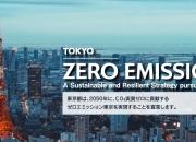 도쿄올림픽은 발판, '그린수소'로 탈탄소사회 꿈꾸는 일본
