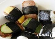 하와이 대표 음식, 일본식 주먹밥?