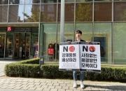 유니클로 '불매 직격탄'… 예상 순익 1000억 깎았다