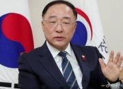 """홍남기 """"일본 수출규제, 2월까지 깔끔한 마무리 필요"""""""
