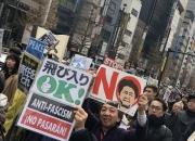 """""""韓촛불·홍콩처럼""""…日도쿄서 '아베 퇴진' 시위"""