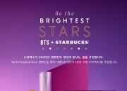 BTS와 스타벅스가 만났다…콜라보 음료·MD 선봬