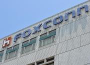 아이폰 만드는 폭스콘, '전기차'도 만든다…삼성·LG는?