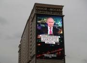 푸틴의 꿈 '종신 통치', 신인 총리로 한발짝 더