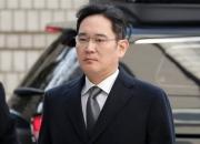 [서초동살롱]'이재용 재판'이 금요일마다 열리는 이유