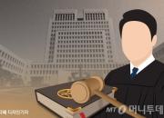 통상임금 판결 여파…기업 줄소송 vs 운수업만 타격