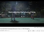 현대차 유튜브에 '3600만명' 본 수소전기차 영상있다