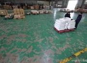 중국산 김치·고춧가루 수입 급감…식탁대란 오나