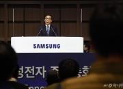 지금 들어가도 될까?…삼성전자, 2주만에 외국인 순매수
