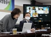 """""""와이파이 없는 집은 어떡하나""""…'온라인 개학' 향한 불신 목소리"""